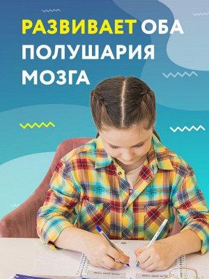 """Блокнот-тренажер """"Гимнастика для ума. Система тренировки интеллекта для детей 8-9 лет за 21 день"""