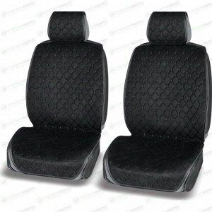 Чехлы-накидки AUTOPREMIER Absolute для передних сидений, алькантара и экокожа, черный цвет, 4 предмета