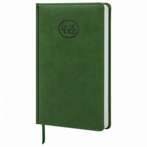 """Ежедневник датированный 2022 А5 138x213 мм BRAUBERG """"Favorite"""", под кожу, зеленый, 112733"""
