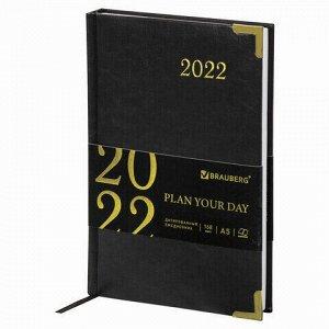 """Ежедневник датированный 2022 А5 138x213 мм BRAUBERG """"Senator"""", под кожу, черный, 112784"""
