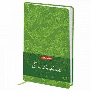 """Ежедневник датированный 2022 А5 138x213 мм BRAUBERG """"Foliage"""", под кожу, зеленый, 112819"""