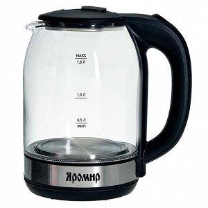 Чайник электрический 1500 Вт, 1,8 л ЯРОМИР ЯР-1061 черный