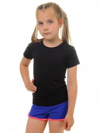 Одежда и обувь в школу, поступление рубашек для мальчиков — Спортивный трикотаж Кактус (Иваново)