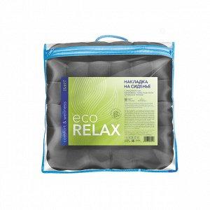 1 шт.* Накладка на сиденье ECO Relax с наполнителем из нативных лепестков лузги алтайской гречихи