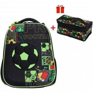 Рюкзак каркасный Hatber Ergonomic Classic 37 х 29 х 17, с термосумкой, «Футбол»