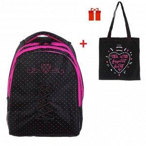Рюкзак школьный Hatber Sreet 42 х 30 х 20, для девочки LOVE + сумка-шоппер, чёрный/сиреневый