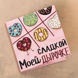 Шоколадная открытка «Моей сладкой», 5 г