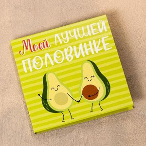 Шоколадная открытка «Моей половинке», 5 г
