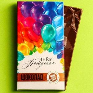 Шоколад молочный «С Днём Рождения», 70 г.