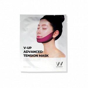 V-up Advaced Tension Mask