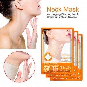 Neck Lifting Mask