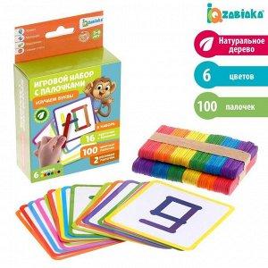 Игровой набор с палочками «Изучаем буквы»