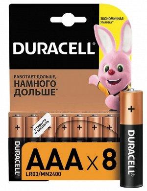 DURACELL Basic AAА Батарейки алкалиновые 1.5V LR03 8шт