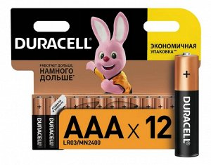 DURACELL Basic AAА Батарейки алкалиновые 1.5V LR03 12шт