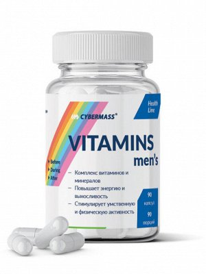 Витамины для мужчин Vitamins mens Cybermass 90 капс.