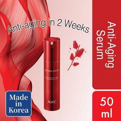 🍒 KOREA BEAUTY. Мисты - защита и увлажнение по опт. цене — АКЦИЯ! Уходовые средства по выгодным ценам