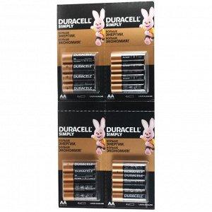 DURACELL Батарейки AA 4Х4шт отрывной набор HBDC