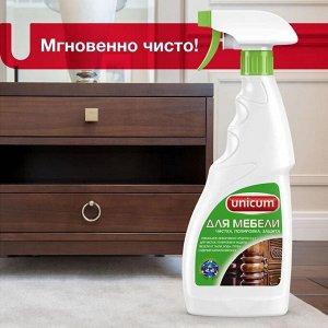 UNICUM Средство для чистки и полировки мебели 500мл 3в1/12