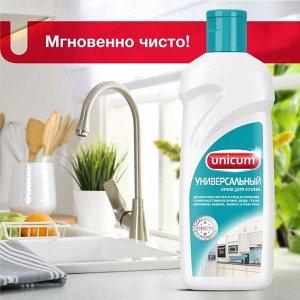 UNICUM Крем Универсальный для чистки поверхностей