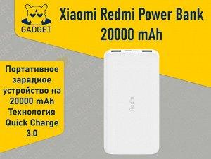 Портативное зарядное устройство Xiaomi Redmi Power Bank 20000 mAh, PB200LZM