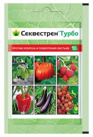 Секвестрен турбо — против хлороза и пожелтения листьев