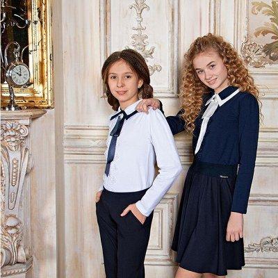 BONITO Трикотаж для детей. Футболки, костюмы, брюки, шорты — Соль&перец. школьная форма для девочек. блузки. юбки. брюки