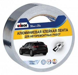 Алюминиевая клейкая лента UNIBOB 50мм х 25м