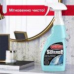 UNICUM Средство для мытья стекол, пластика и зеркал (тригер) 500 мл