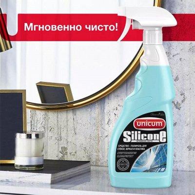 Экспресс-доставка✔ Бытовая химия Всё в наличии — Все для мытья зеркал, стекла и пластика