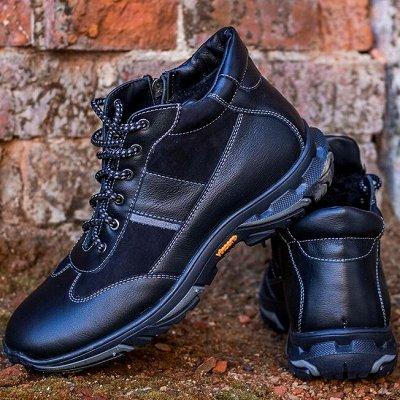 Рос-обувь! Натуральная кожа без рядов! 👢 — Мужские ботинки