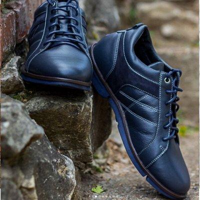 Рос-обувь! Натуральная кожа без рядов! 👢 — Мужские кроссовки