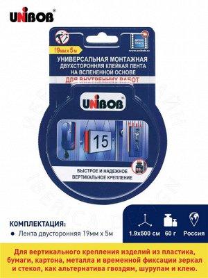 Двусторонняя клейкая лента UNIBOB д/внутренних работ 19мм х 5м (вспененная)