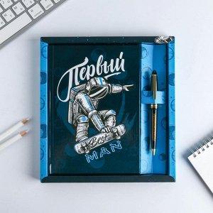"""Набор ежедневник 80 л и ручка """"Первый"""""""