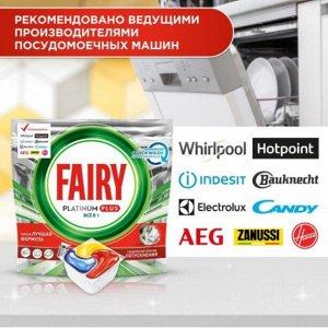 FAIRY Platinum Plus All in 1 Ср-во д/мытья посуды в капсулах д/авт посудомоечных машин Лимон 21+21