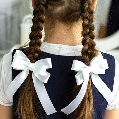 Одежда и обувь в школу, поступление рубашек для мальчиков — Банты школьные — нарядные и повседневные