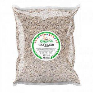 Семена чиа, белые Перуаночка