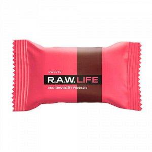 """Конфета """"Малиновый трюфель"""" Raw Life"""