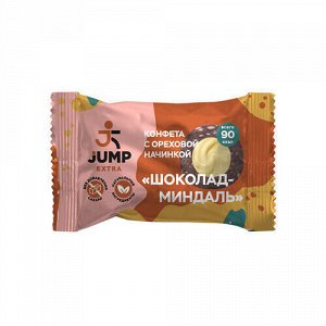 """Конфета """"Шоколад-миндаль"""", с ореховой начинкой Jump"""