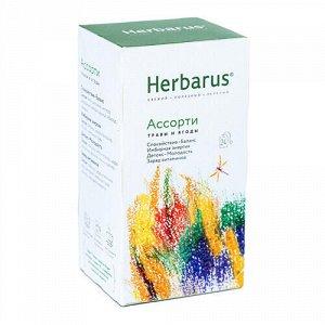 "Чай из трав ""Ассорти"", в пакетиках Herbarus"