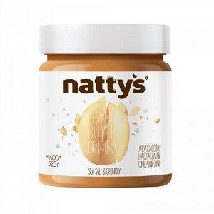"""Паста арахисовая """"Sea Salt & Crunchy"""" с кусочками арахиса и морской солью Natty's"""