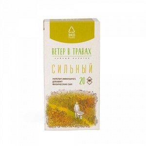 """Чай травяной """"Сильный"""", в пакетиках Ветер в травах"""