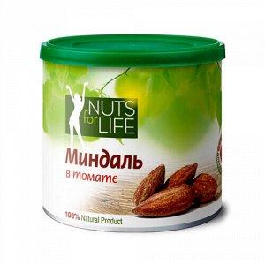 Миндаль в томате Nuts for life