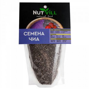 Семена чиа NutVill