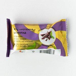 Конфеты орехово-фруктовые со вкусом «Шоколад», Jump premium - 28 г акц