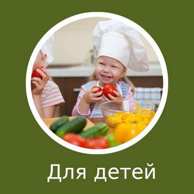 Варенье из шишек — из самого сердца Сибири — Для детей