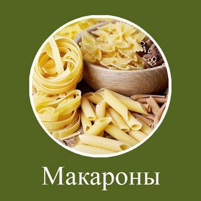 Варенье из шишек — из самого сердца Сибири — Макароны
