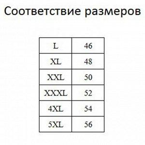 Плавки              1.906-01