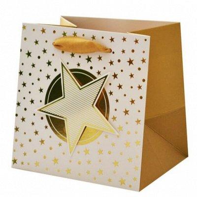 ЧИЩУ СКЛАД: Ликвидация контейнеров остатки/Всем подарки — Пакеты/коробки подарочные