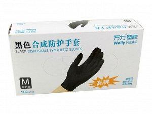 Перчатки Wally Plastic винил/нитриловые одноразовые, нестерильные, неопудренные, цвет черный, размер M, 50 пар/упак., Китай