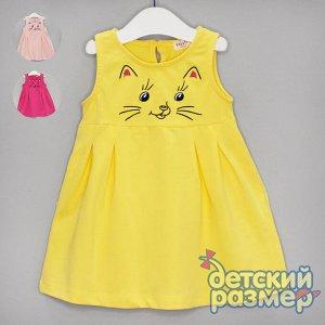 Платье (вышивка)         арт.13211